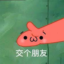 派大金娛樂城註冊送千元紅利!