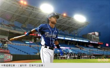36588體育資訊急看!台灣疫情持續嚴重,職棒相關賽事停辦